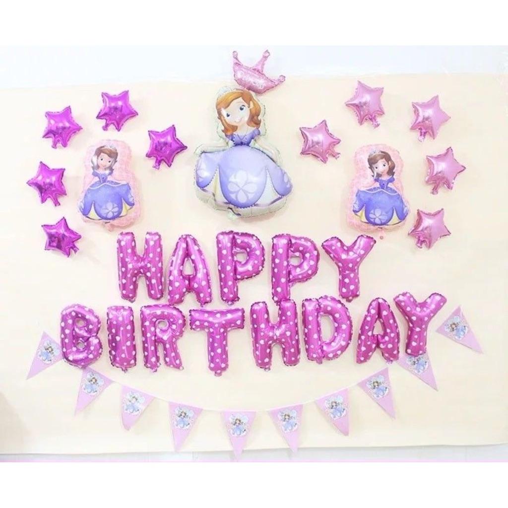 Sofia Happy Birthday Balloons Set