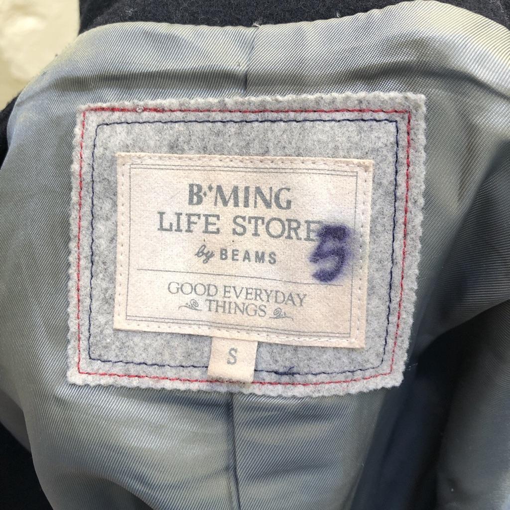 Navy blue fisherman coat