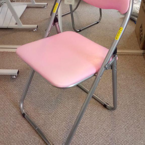 Pink folding chair - Holyrood, Edinburgh