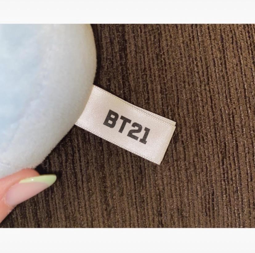 Official BT21 Koya keychain