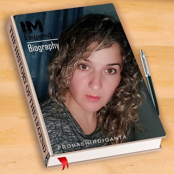 Гергана П.