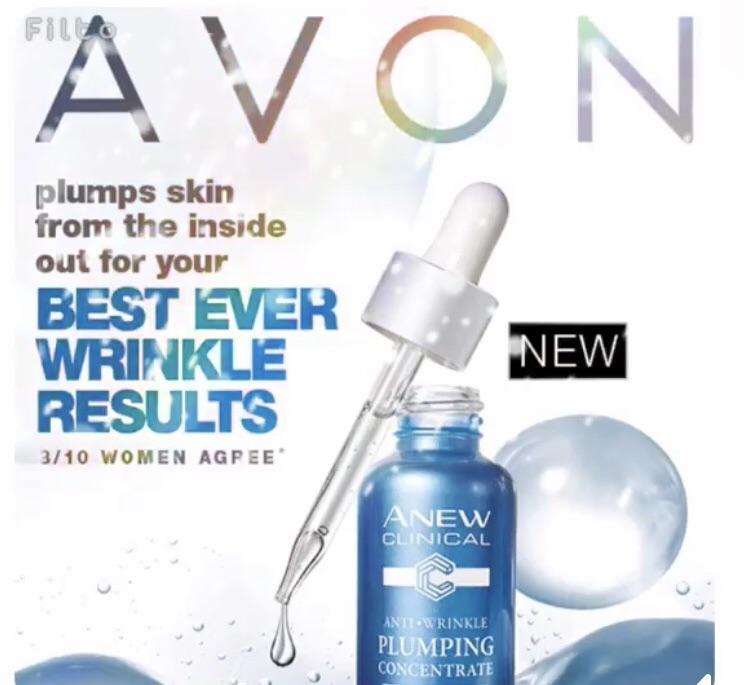 Plumping serum (new product)