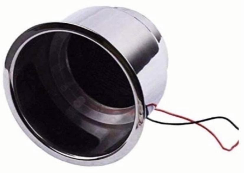 LED Cup Holder Lights
