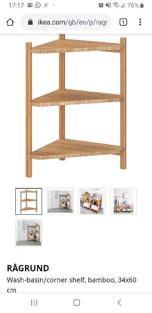 Corner Shelf IKEA - New