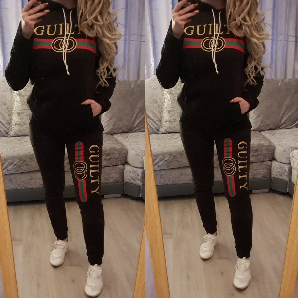 Guilty Tracksuit - Grey or black