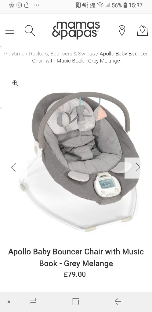 Mamas papas bouncer/liner