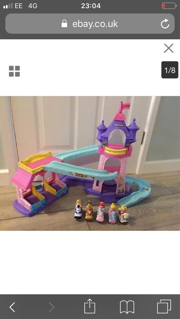Little people's Disney princess castle