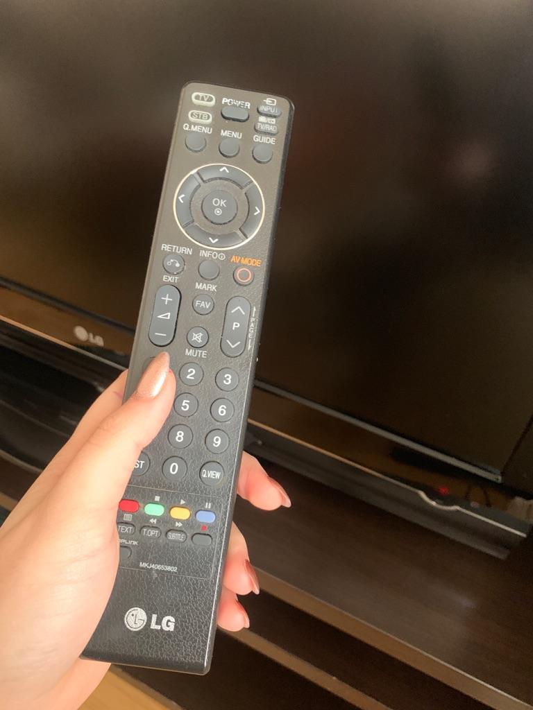 """LG 42"""" FULL HD 1080p LCD TV"""
