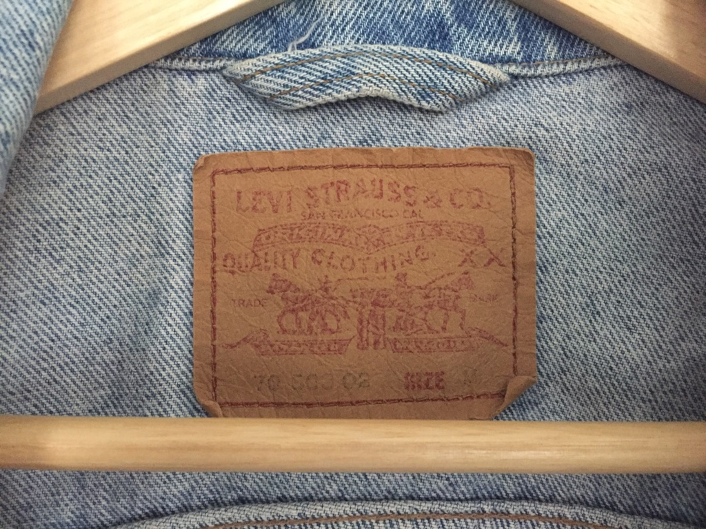 Vintage Levi Denim Jacket size M