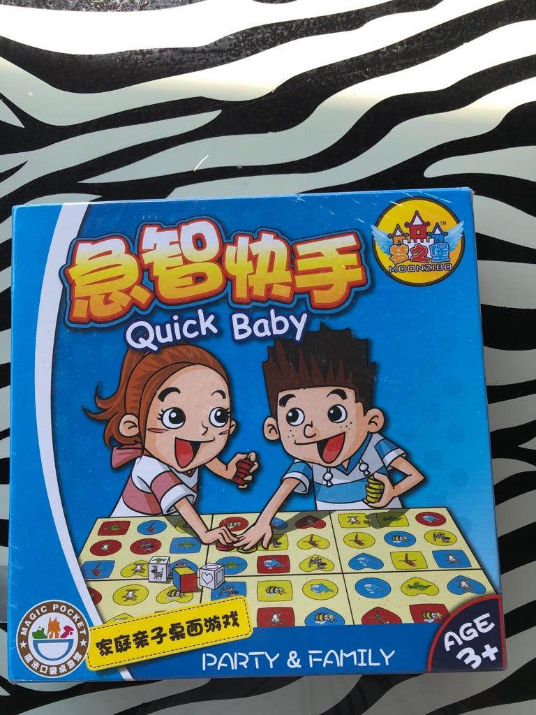 Quick baby
