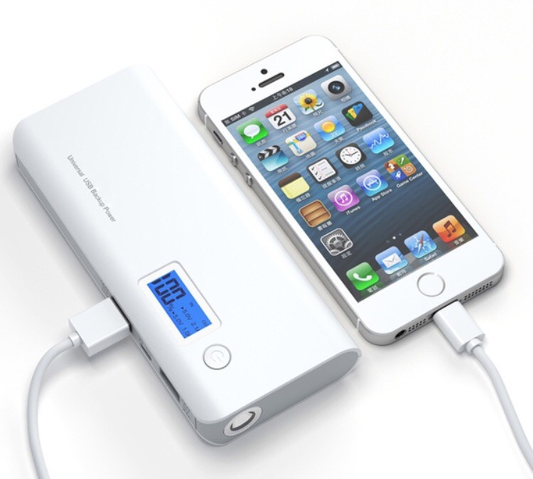 50,000mAh power bank