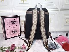 GUCCI  Ophidia GG Supreme medium monogrammed backpack