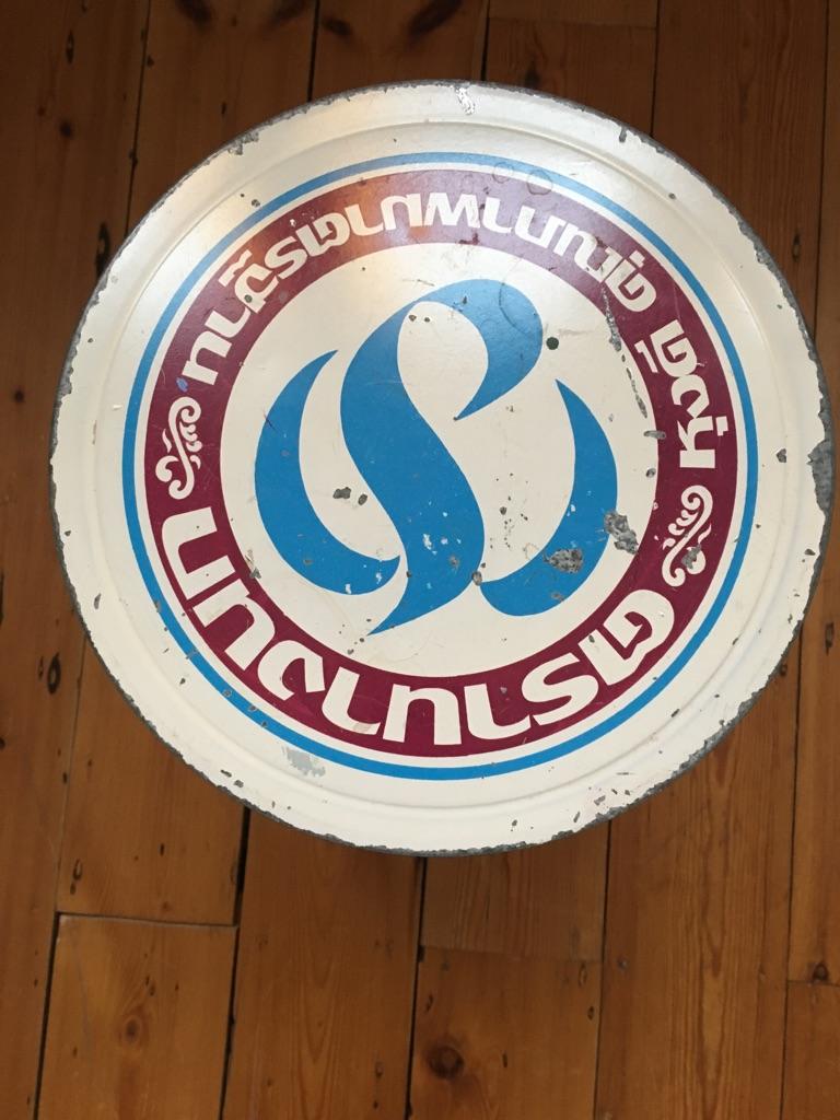Thai vintage stool