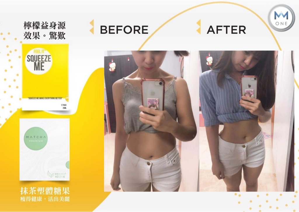 Squeeze me Matcha slimming products