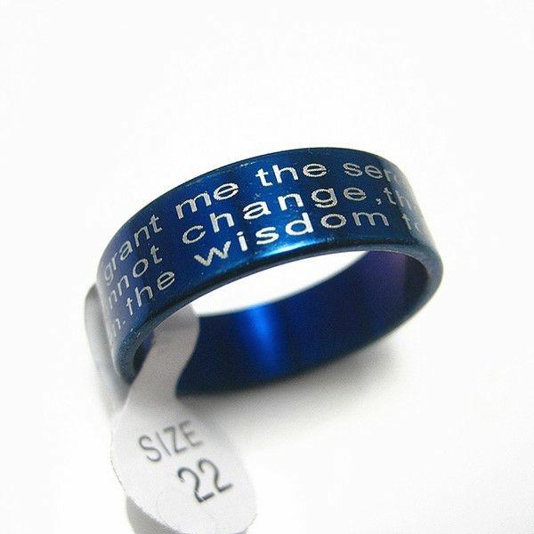 Serenity Prayer Rings