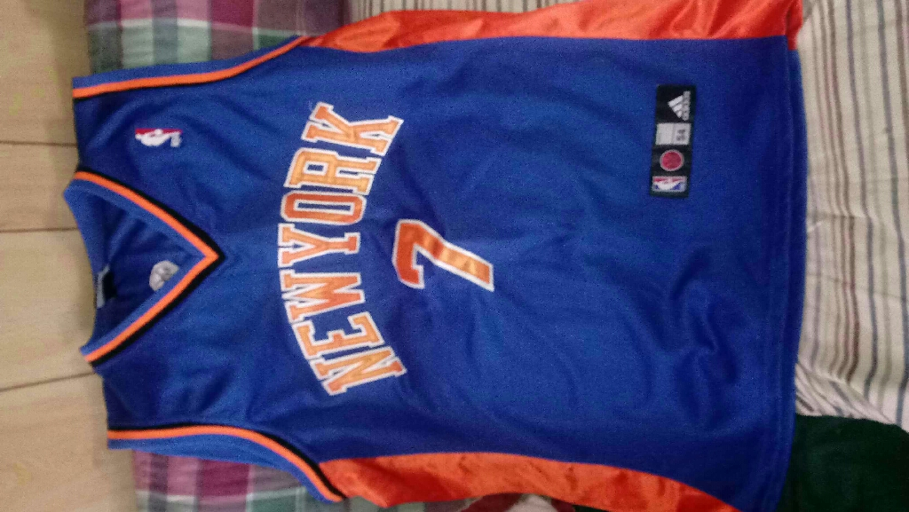 """ BASKETBALL KNICKS JERSEY """