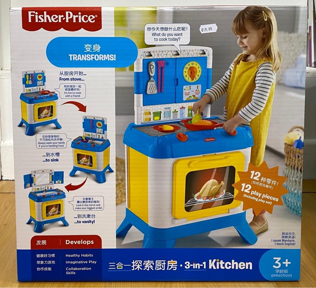 Fisher price kitchen