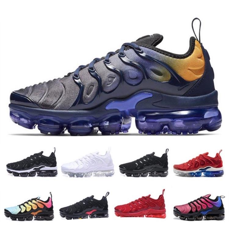 Nike VaporMax Plus All Sizes