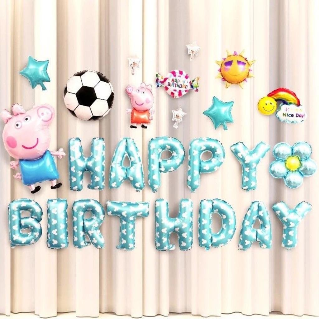 Peppa Pig Happy Birthday Balloons Set - football