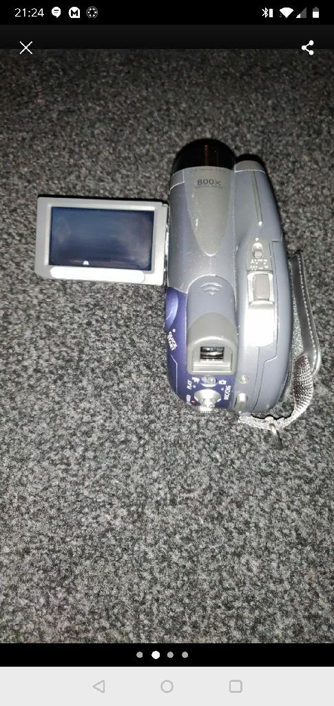 Canon DVD camcorder DC201