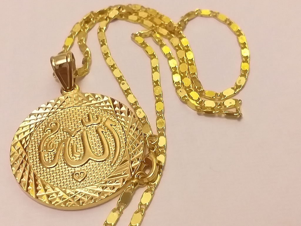 Allah pendant with 18k gold filled chain.
