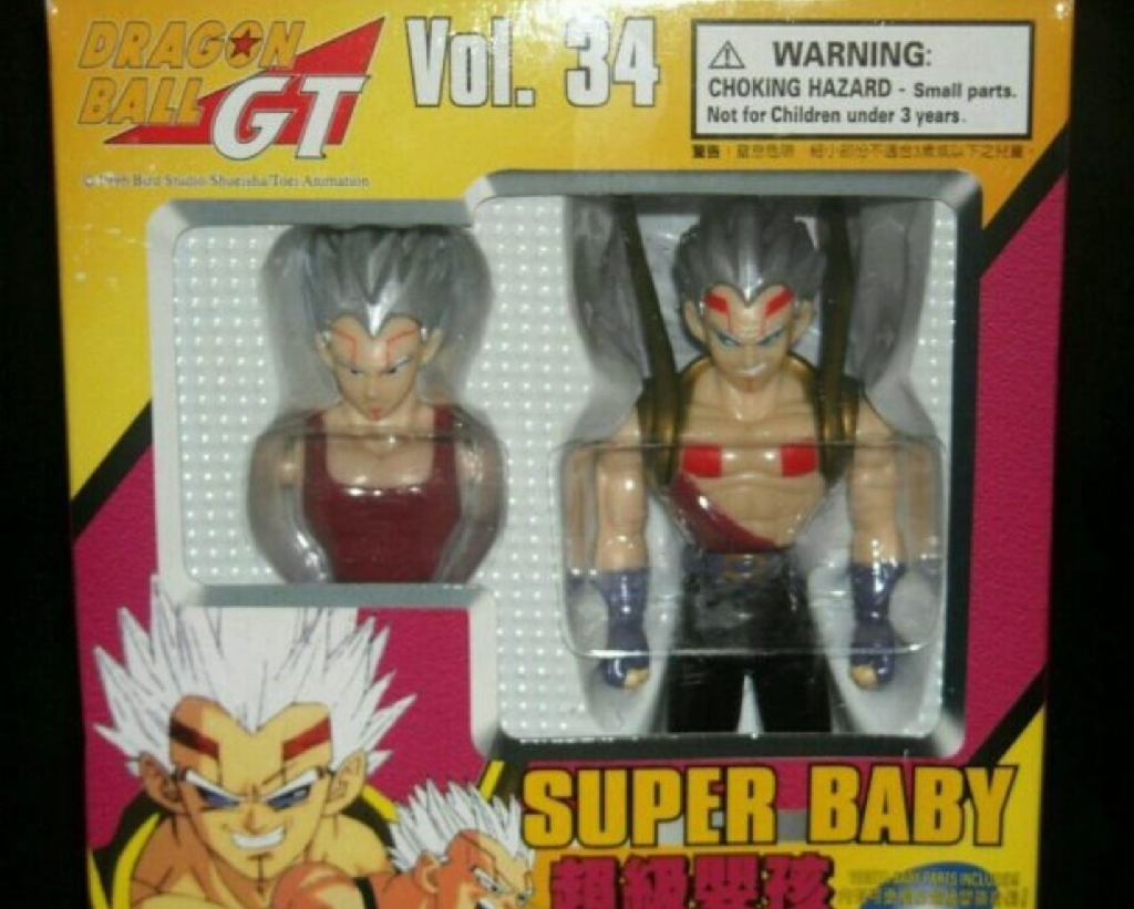 Dragon Ball GT VOL 34 Super Baby