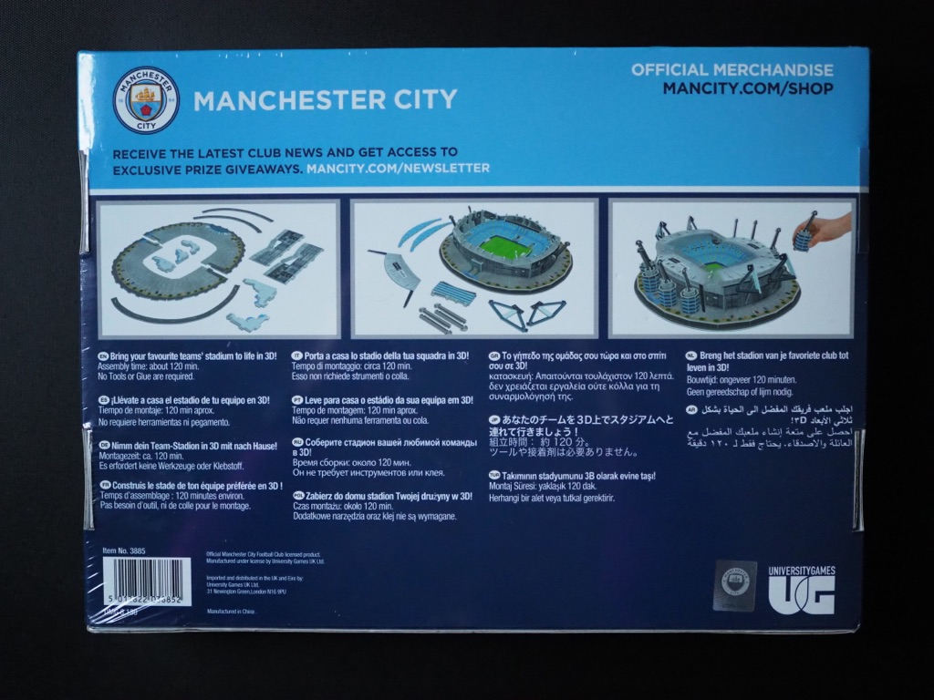Manchester City Etihad Football Stadium 3D Jigsaw Puzzle 139 Pieces
