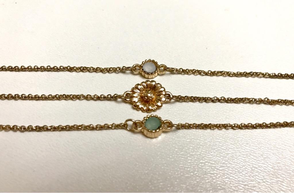 Set of gold bracelets