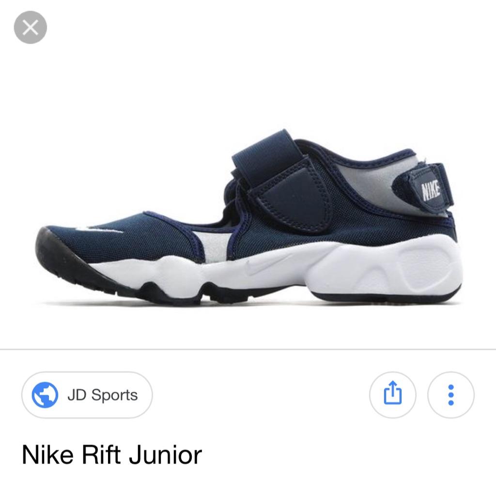 Nike rifts