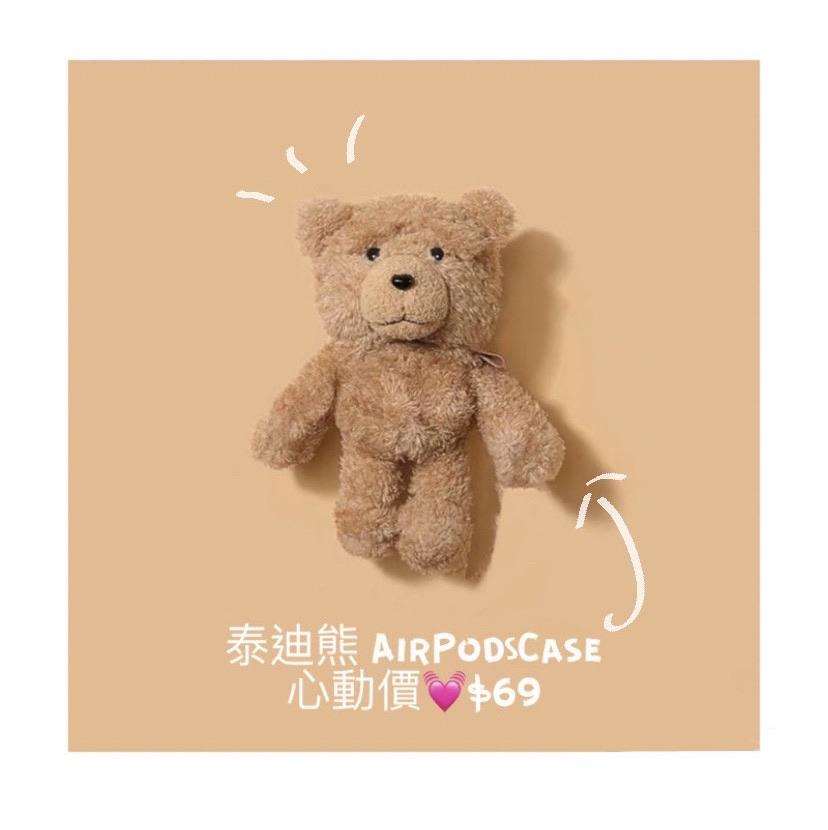 泰 迪 熊 AirPod 套