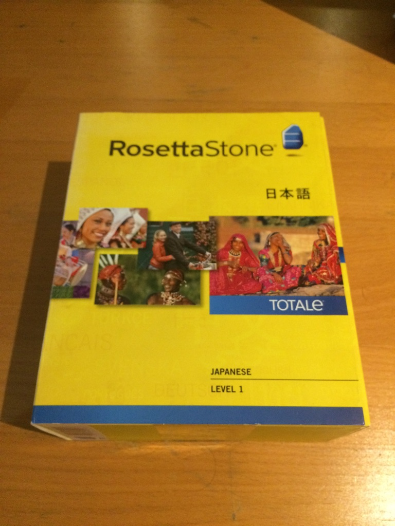 Learn Japanese! Rosetta Stone Level 1 Software