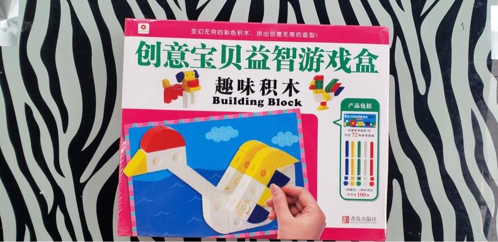 益智玩具兩盒