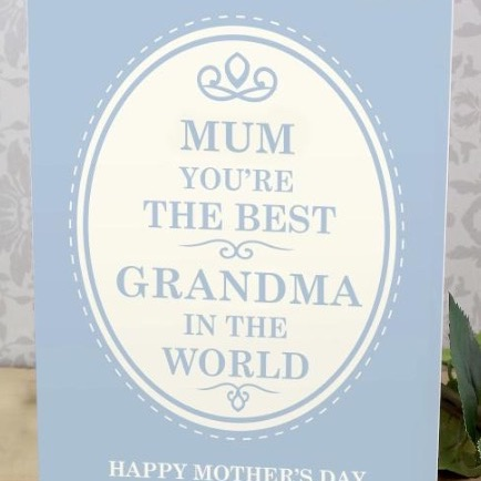Personalised 'best in the world' greeting card