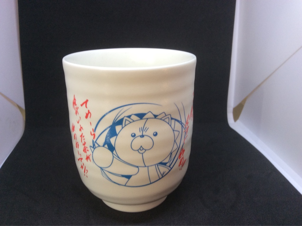 Bleach (Anime/Manga) Traditional Tea Cup Kon