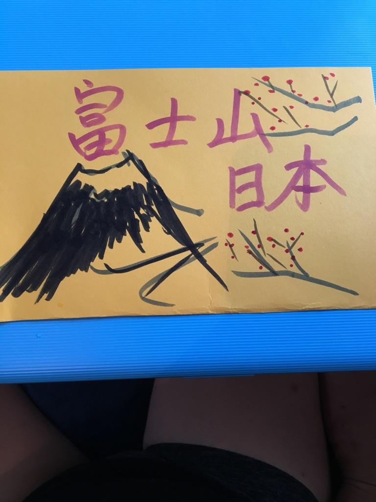Handmade japanese Caliglafy art