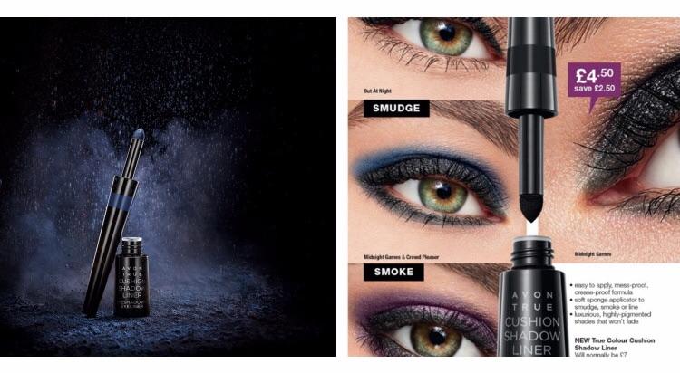 Shadow eye liner