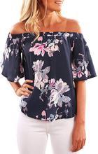 Yoins women's floral off the shoulder top