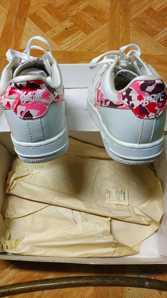 Shoe a bathing bapesta