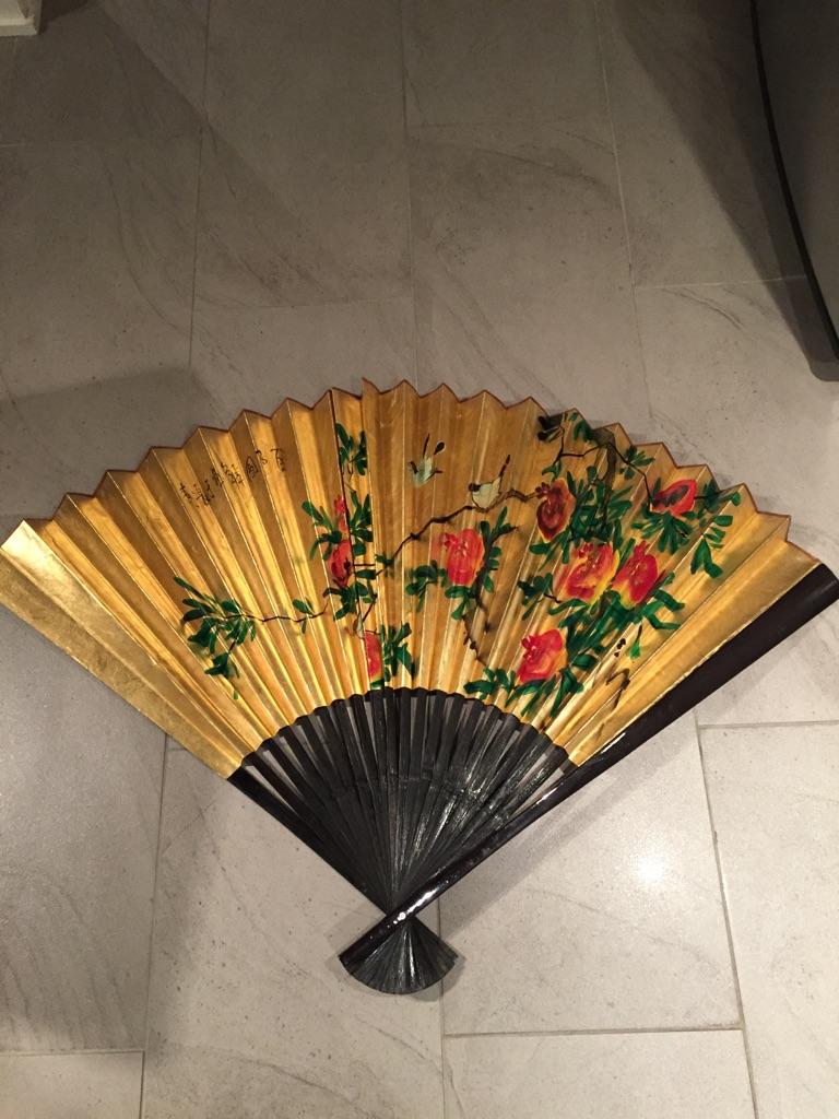 Decorative Japanese fan