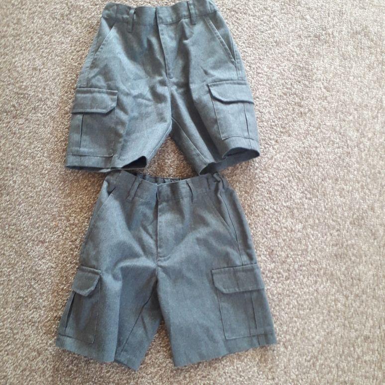 Boys school shorts