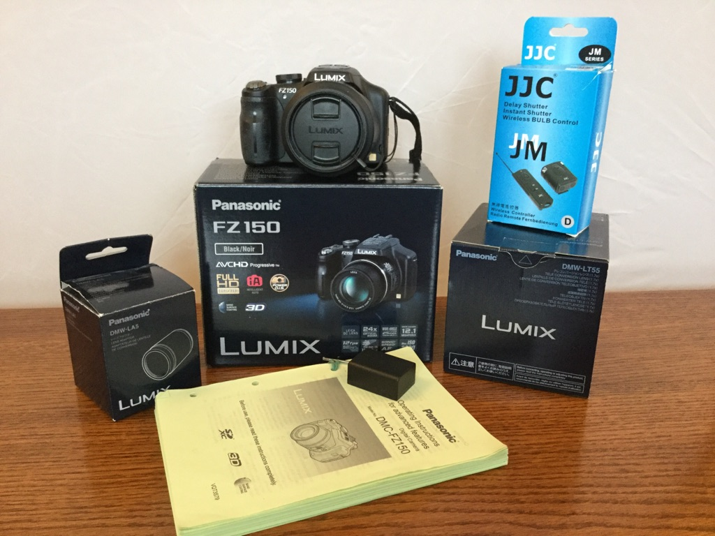 Panasonic Lumix DMC FZ150