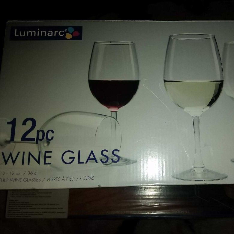 12 piece wine set