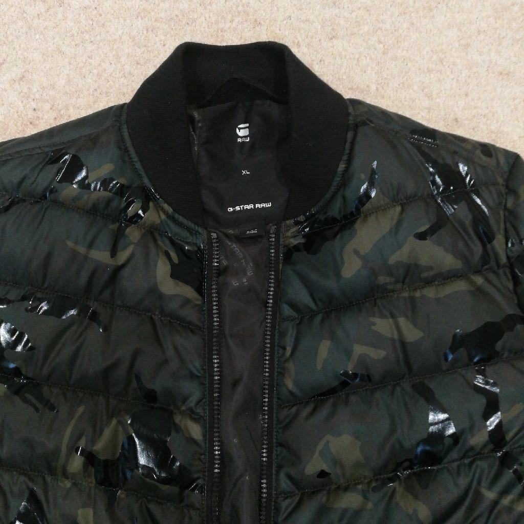 G-STAR Raw Mens Bomber Jacket XL Camo