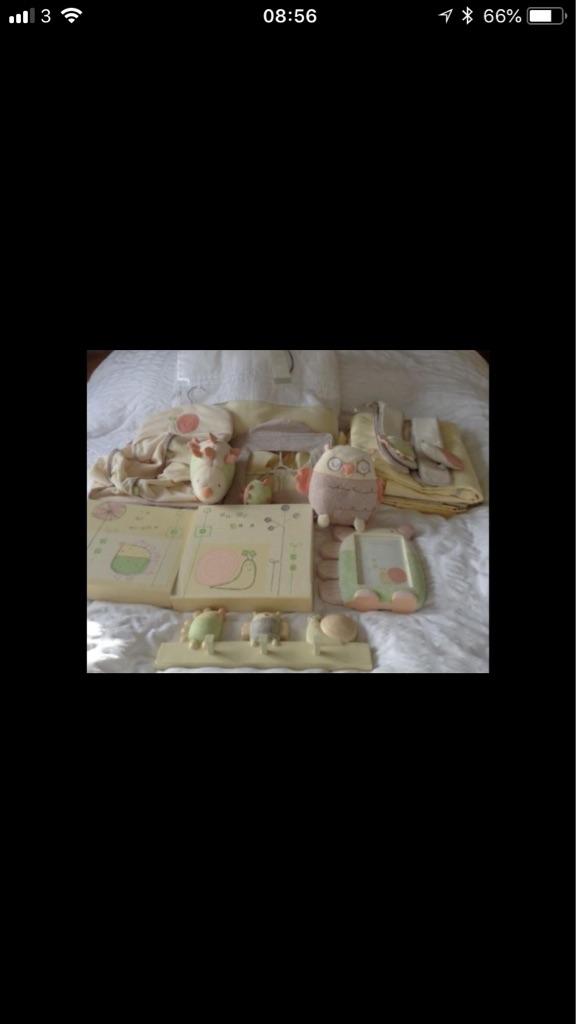 Mamas and papas nursery set
