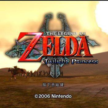 Nintendo Wii System with Zelda game