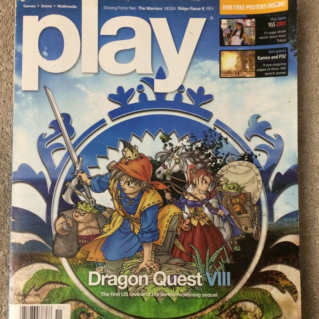 Play Magazine (Dragon Quest)