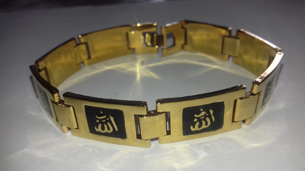 Beautiful Allah bracelet