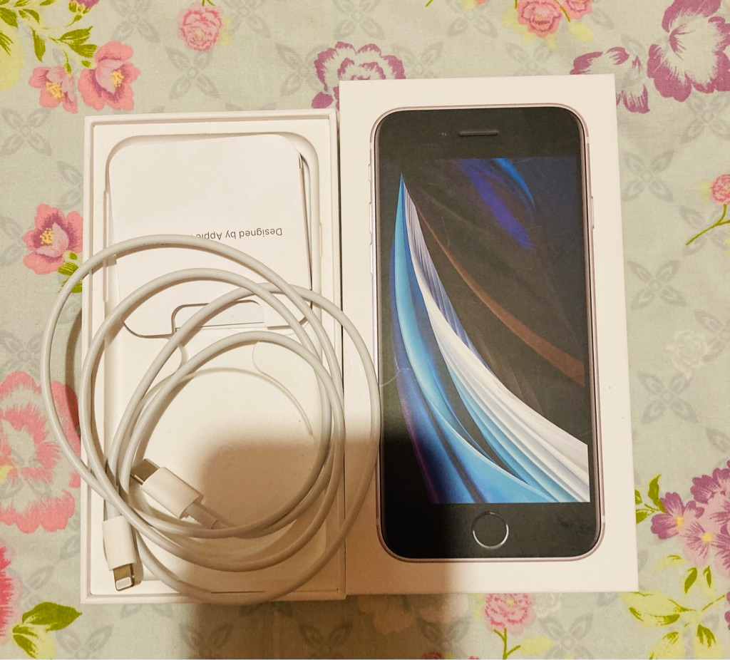 Brand New IPhone SE 20 White