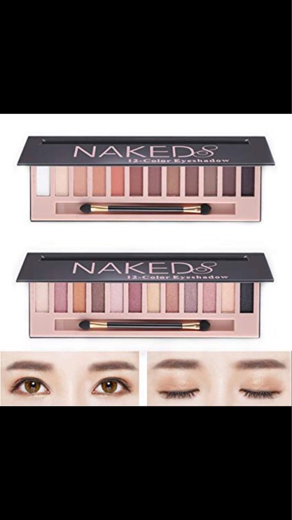 NAKED eyeshadow natural palette