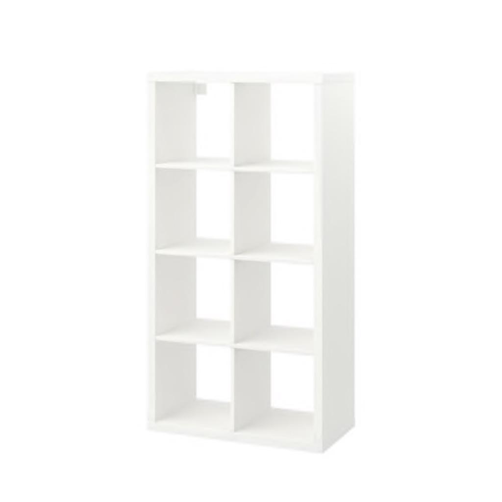 IKEA KALLAX storage unit.